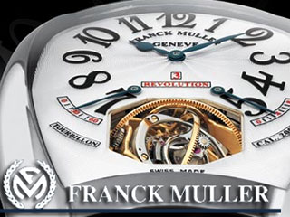 Classic Scoble : Get a tour of Franck Muller, famous Swiss watch maker
