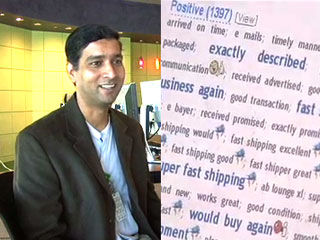 eBay Demo Expo: Prototype eBay tagcloud gets emotional