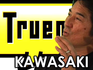 Truemor Co-Founder Guy Kawasaki Addresses Criticisms About The New Startup
