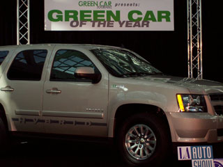 LA Auto Show: Green Car of the Year