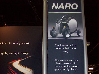 NARO Car: a Next Generation Concept Vehicle